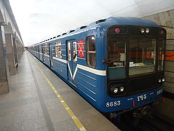 Jedna z pých ruské metropole - místní metro