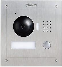 Venkovní jednotka domácího IP telefonu DAHUA