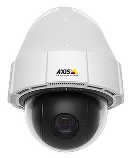 Otočná kamera AXIS P5414E s integrovaným uchycením na stěnu - pohled zepředu