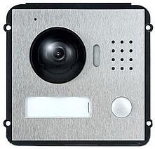 Kamerový modul s jedním tlačítkem od společnosti Dahua
