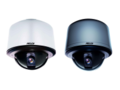 Nové varianty kamer Spectra Enhanced