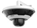 V sortimentu Dahua najdete nové panoramatické kamery