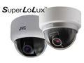 Ke kamerám JVC software SuperLoLux HD zdarma
