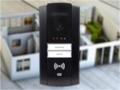 2N® Helios IP Base - komunikátor do každé domácnosti