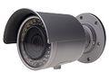Kamery Pelco dostávají nové funkce