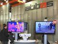 AMPER 2011: ABBAS představil technologie budoucnosti